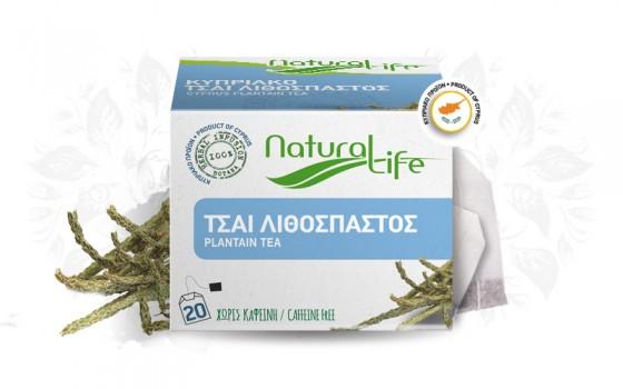 Plantain Tea - Cyprus
