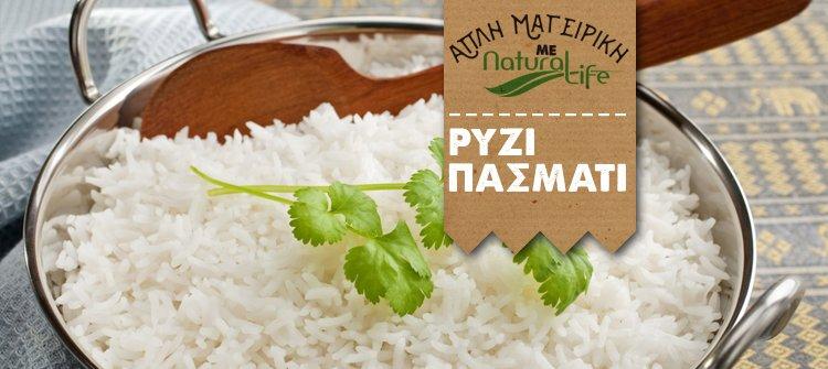 Ρυζι Μπασματι